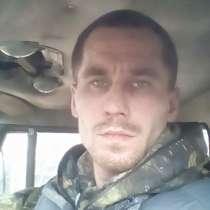 Бурыкин Николай Викторович, 31 год, хочет пообщаться, в Канске