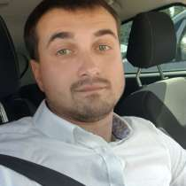 Евгений Владимирович, 29 лет, хочет познакомиться – Ну поехали!), в Санкт-Петербурге