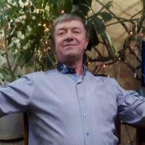 Петр, 58 лет, хочет познакомиться, в г.Лисичанск