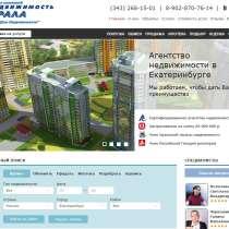 Продажа однокомнатной квартиры в Екатеринбурге, в Екатеринбурге