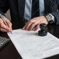 Регистрация, реорганизация юридических лиц и ИП, в г.Минск