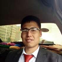 Марат, 25 лет, хочет пообщаться, в г.Астана