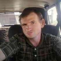 Вова, 38 лет, хочет познакомиться – Я не одружений шукаю собі дівчину для створення сім', в г.Тернополь