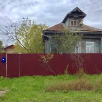 Дом 56м2 ул. Некрасова, в Переславле-Залесском