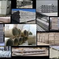 Панели перекрытия сделанные на производстве, в Краснодаре