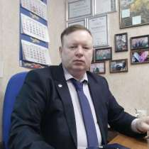 Юридическая консультация и помощь, в Сергиевом Посаде