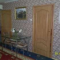 Меняю 4-х комнатную квартиру на дом, в Оренбурге