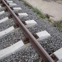 Материалы верхнего строения пути, путевое оборудование, в Муроме