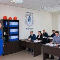 Обучение в кратчайшие сроки, в Новосибирске