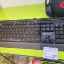 Клавиатура механика, в Якутске