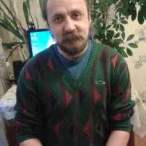 Виктор, 50 лет, хочет познакомиться – Общение,знакомство, в г.Алматы