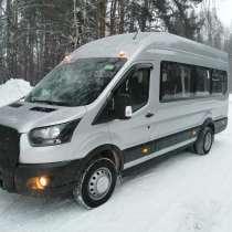 Заказ автобуса/микроавтобуса 18 мест, в Новосибирске