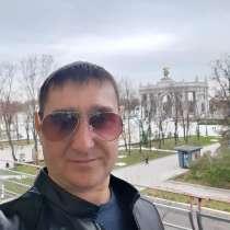 Руслан, 42 года, хочет познакомиться – Руслан, 42 года, хочет познакомиться, в Москве