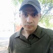 Дмитрий, 29 лет, хочет познакомиться – Познакомлюсь, в г.Павлодар