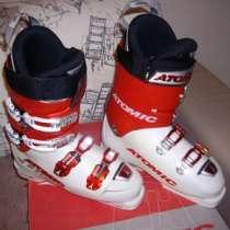 горнолыжные ботинки, в Хабаровске