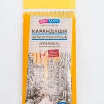 Карандаши, в Москве