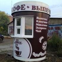 Киоск КОФЕ в виде стаканчика, в Екатеринбурге