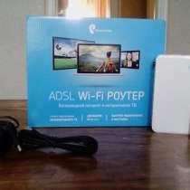 Продам Wi-Fi роутер Ростелеком DSL, в Миассе