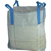 Предлагаем мешки Биг-Бэги (мкр) б/у в отличном состоянии, в Юрге