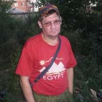 Водитель В С, в Красноярске