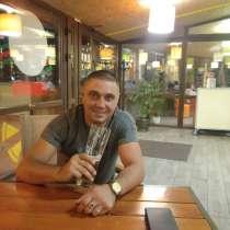 Denis, 51 год, хочет пообщаться, в г.Варшава