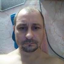Васидий, 51 год, хочет пообщаться, в Москве
