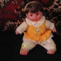 кукла в оранжевом, в г.Кривой Рог