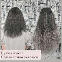 Наращивание волос, в Комсомольске-на-Амуре