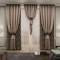Пошив штор на заказ, готовые комплекты штор, в Москве
