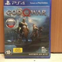 Продам игру на PS4, God of war, в Междуреченске