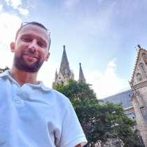 Kirill, 50 лет, хочет пообщаться, в г.Прага