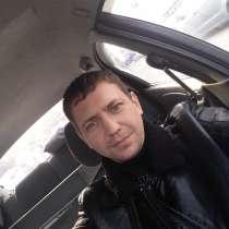 Zefirka, 28 лет, хочет познакомиться – Zefirka, 28 лет, хочет познакомиться, в Севастополе