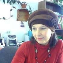 Ольга, 48 лет, хочет пообщаться, в Междуреченске