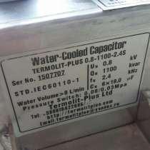 Конденсатор КНР для индукционных плавильных печей(0,8-2,5-11, в г.Мелитополь