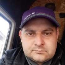Денис, 28 лет, хочет познакомиться – Познакомлюсь для серьёзных отношений, в г.Бишкек