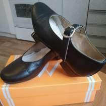 Продам Туфли для танцев, в Домодедове