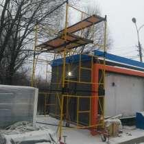 Аренда вышки на колесах с доставкой в город Чехов, в Подольске