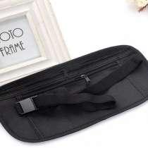 Поясная сумка скрытого ношения для путешествий, в Брянске