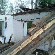 Демонтаж дачных домиков, в Новосибирске