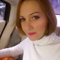 Ирина, 27 лет, хочет познакомиться – Хочу познакомится с молодым парнем!, в Москве