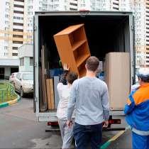 Грузчики. разгрузка мебели, в Белгороде