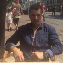 Arturas, 37 лет, хочет пообщаться, в г.Berlin