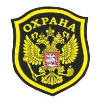 Вакансия Охранника, в Жуковке