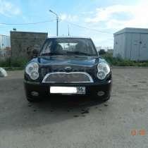 Машина лифан смаил, в Екатеринбурге