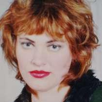 Наталья, 44 года, хочет познакомиться – Ищу мужчину, в Белогорске