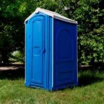 Продажа биотуалетов (мобильных туалетных кабин) в Крыму, в Симферополе