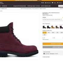 Timberland 6 inch premium boot waterproof, в Москве