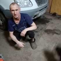 Андрей, 52 года, хочет познакомиться, в Нижнем Тагиле