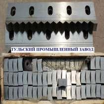 Продажа, производство ножей для шредера 40 40 24. Корончатые, в Санкт-Петербурге
