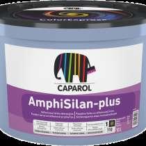 Краска AmphiSilan - Plus, в г.Брест